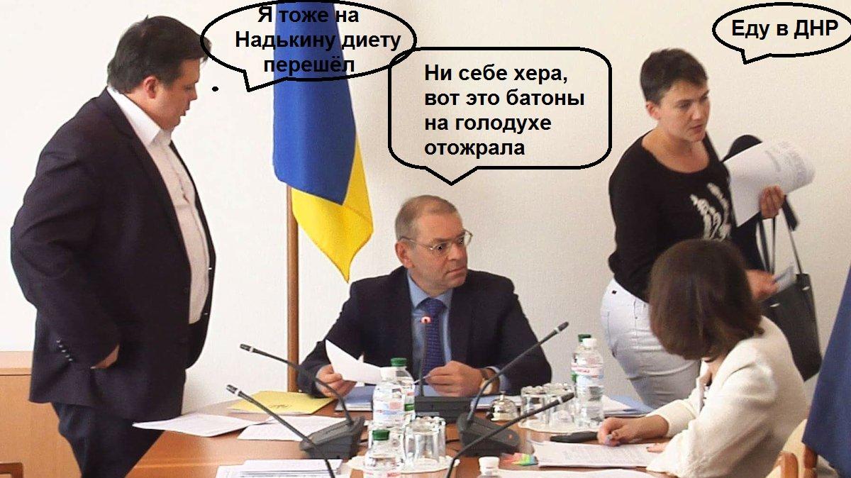 Пашинский призвал подготовить запрос в СБУ, чтобы проверить Савченко на предмет контактов с террористами ОРДЛО - Цензор.НЕТ 4659