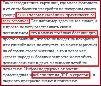 Боевики ограничили передвижение наблюдателей в Станице Луганской, - ОБСЕ - Цензор.НЕТ 2743