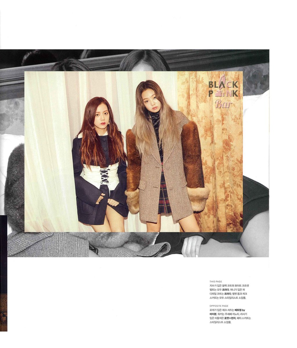 Popular Content Nylon Magazine Scans