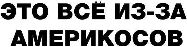 За минувшие сутки террористы 54 раза открывали огонь по позициям ВСУ, применяя ПТРК, БМП и крупнокалиберную артиллерию, - штаб - Цензор.НЕТ 2320