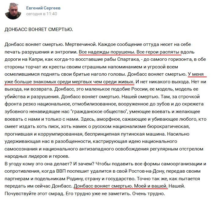 """На Херсонщине СБУ изъяла боеприпасы, вывезенные """"волонтером"""" из района проведения АТО - Цензор.НЕТ 174"""
