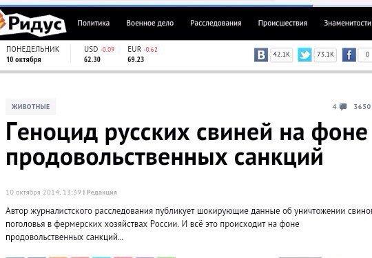 На саммите ЕС не будут принимать решений по санкциям против РФ, - Могерини - Цензор.НЕТ 5277