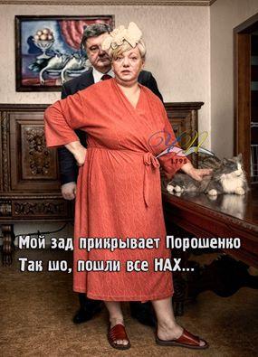 Пришло время, когда надо думать о смене руководства НБУ, - Лещенко - Цензор.НЕТ 3618