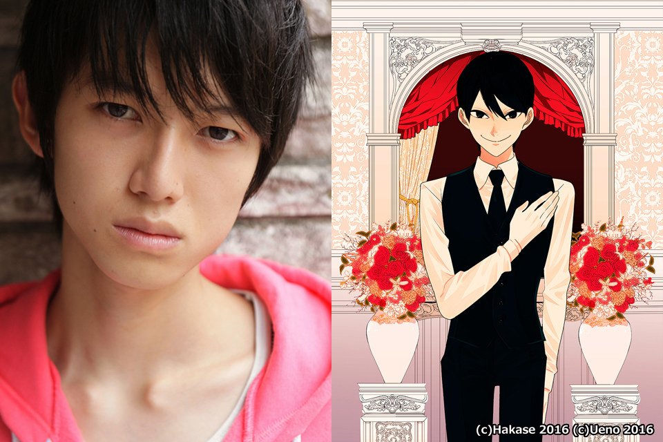 "Kanata Hongo cast in live-action Fuji TV drama series ""Love"