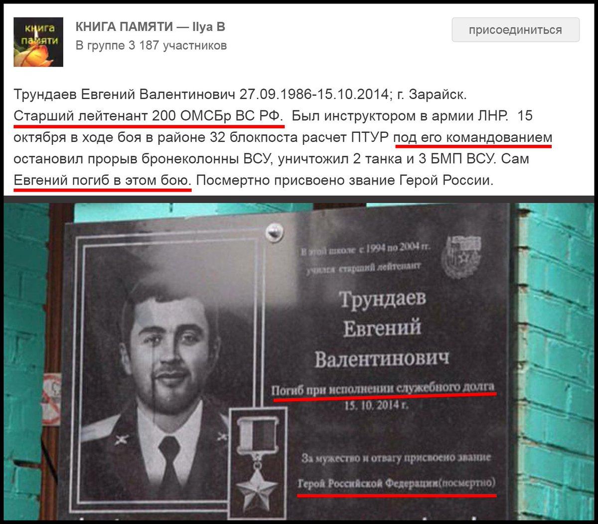 В Литве заинтересованы в размещении американских ЗРК Patriot, - начальник штаба ВС Вайкшнорас - Цензор.НЕТ 4498
