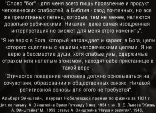 Приговор за покемонов:в России блогер получил 3,5 года условно за игры в храме - Цензор.НЕТ 8681