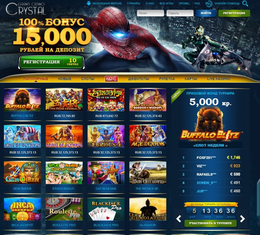 топ казино онлайн с хорошей отдачей 2016
