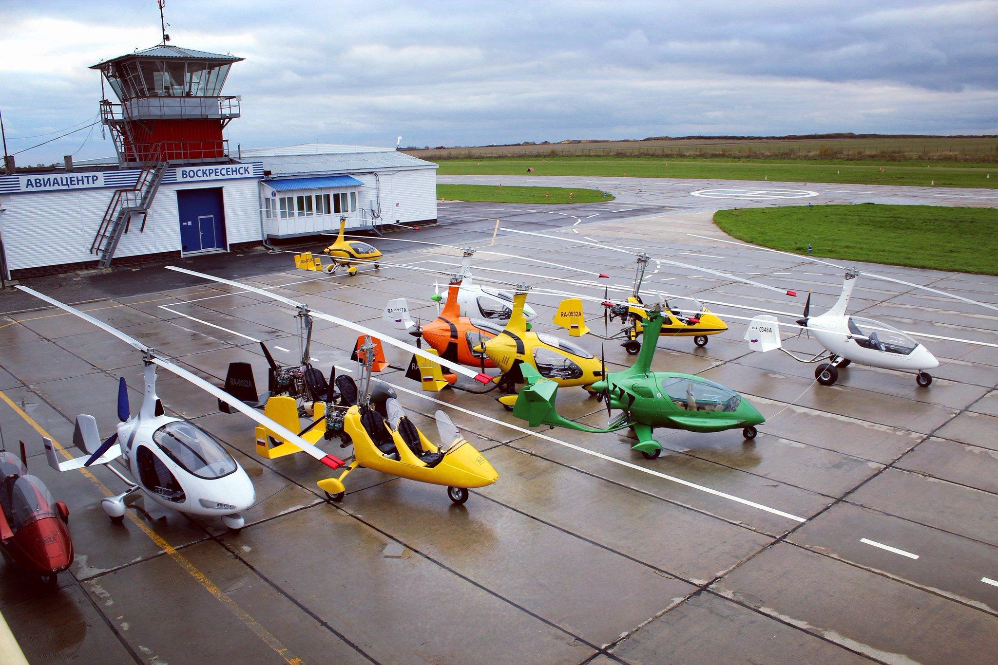 авиацентр воскресенск спортивный самолет фото часто бывают туристы