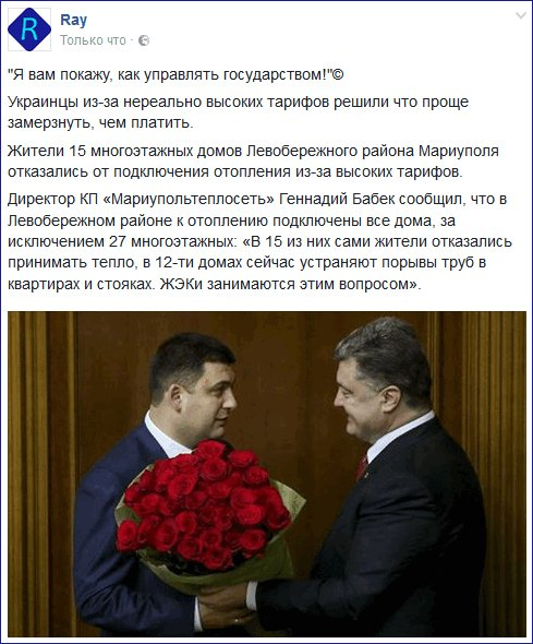Фракция БПП готова поддержать проект бюджета-2017 в первом чтении, - Гончаренко - Цензор.НЕТ 836