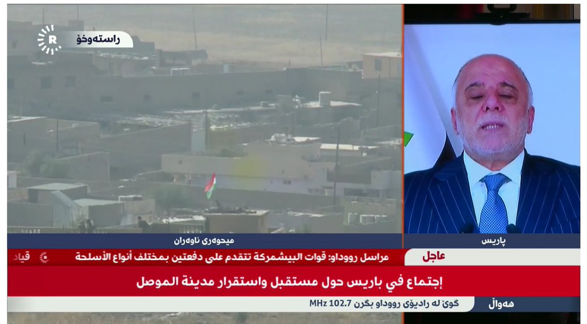 For the first time, we have seen very good coordination between Iraqi forces and Peshmergas in MosulOffensive — @HaiderAlAbadi.