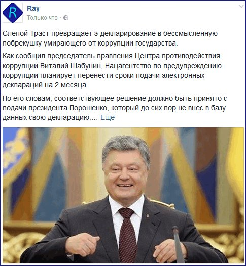 Рада одобрила в первом чтении запрет российских книг антиукраинского содержания - Цензор.НЕТ 5233
