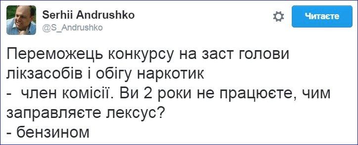 Некоторые чиновники НАПК делают все для провала е-декларирования, - Егор Соболев - Цензор.НЕТ 1747