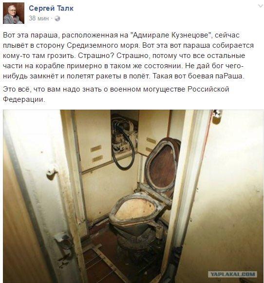 С начала года Порошенко предоставил украинское гражданство 56 гражданам РФ - Цензор.НЕТ 312