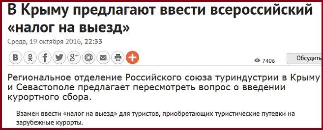 Порошенко на переговорах в Берлине достиг максимум возможного в сложившихся условиях, - Саакашвили - Цензор.НЕТ 5134