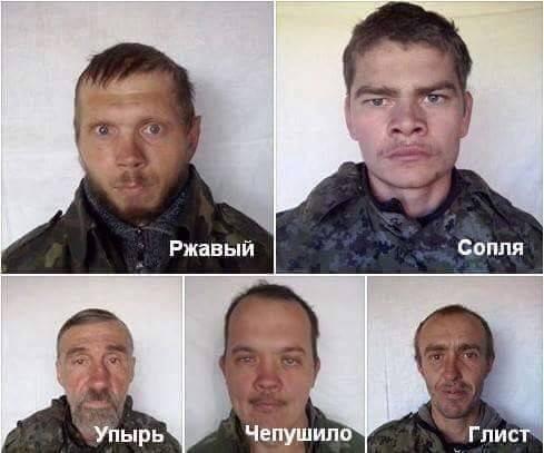 Российская сторона не согласна с возвратом Дебальцево под контроль Украины, - Песков - Цензор.НЕТ 4036