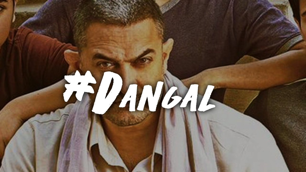And That Is Why He Will Always Be The Best Khan. #DangalTrailer  @utvfilms  @aamir_khan https://t.co/gVnuJ1a6kO https://t.co/yKH1kl0B76