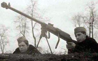 12.7x108mm弾