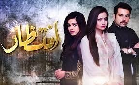 Intezaar  - 20th October 2016 Episode 20  in High Quality thumbnail