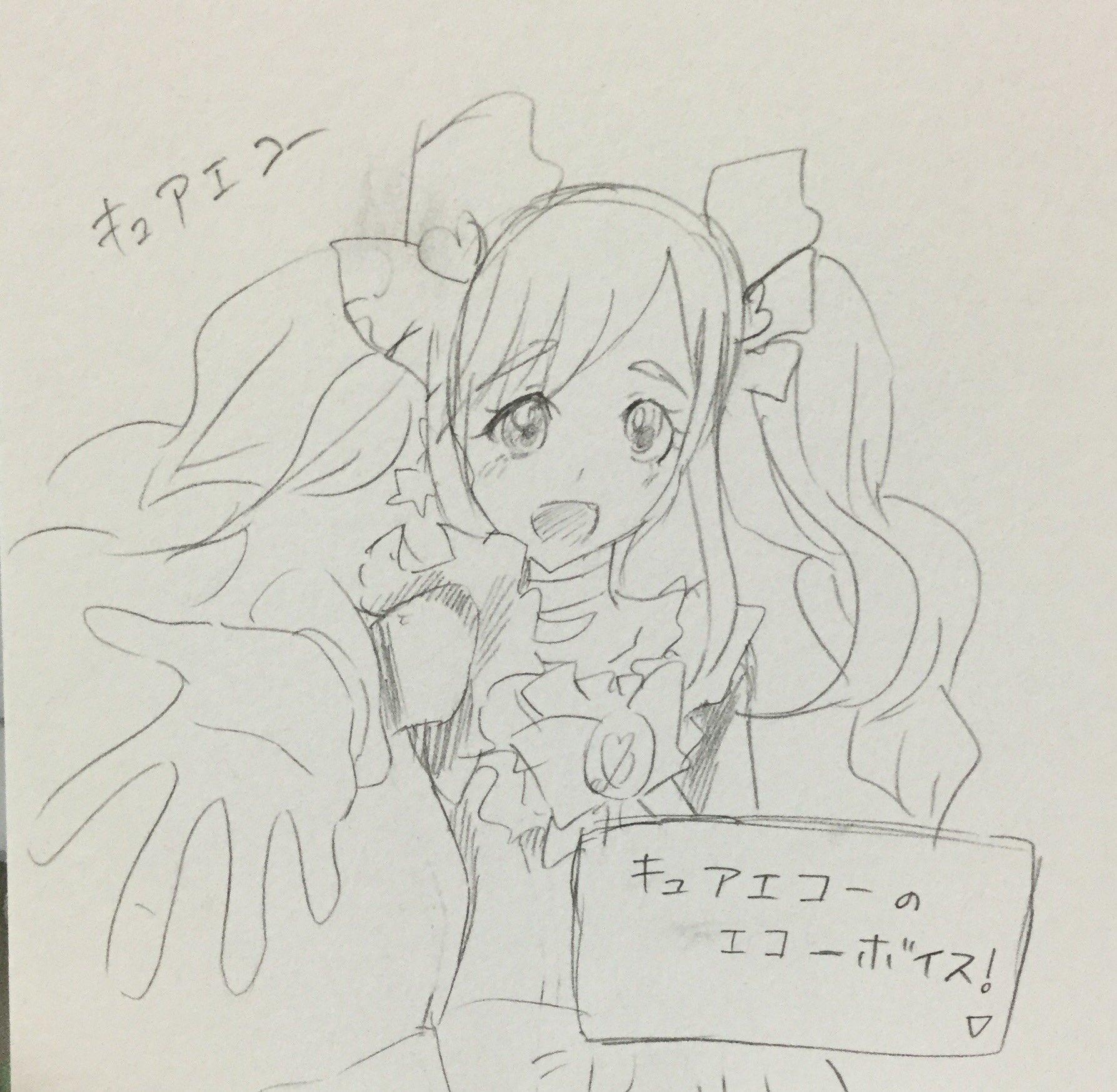 次回葉緑体死す (@youryokutaigirl)さんのイラスト