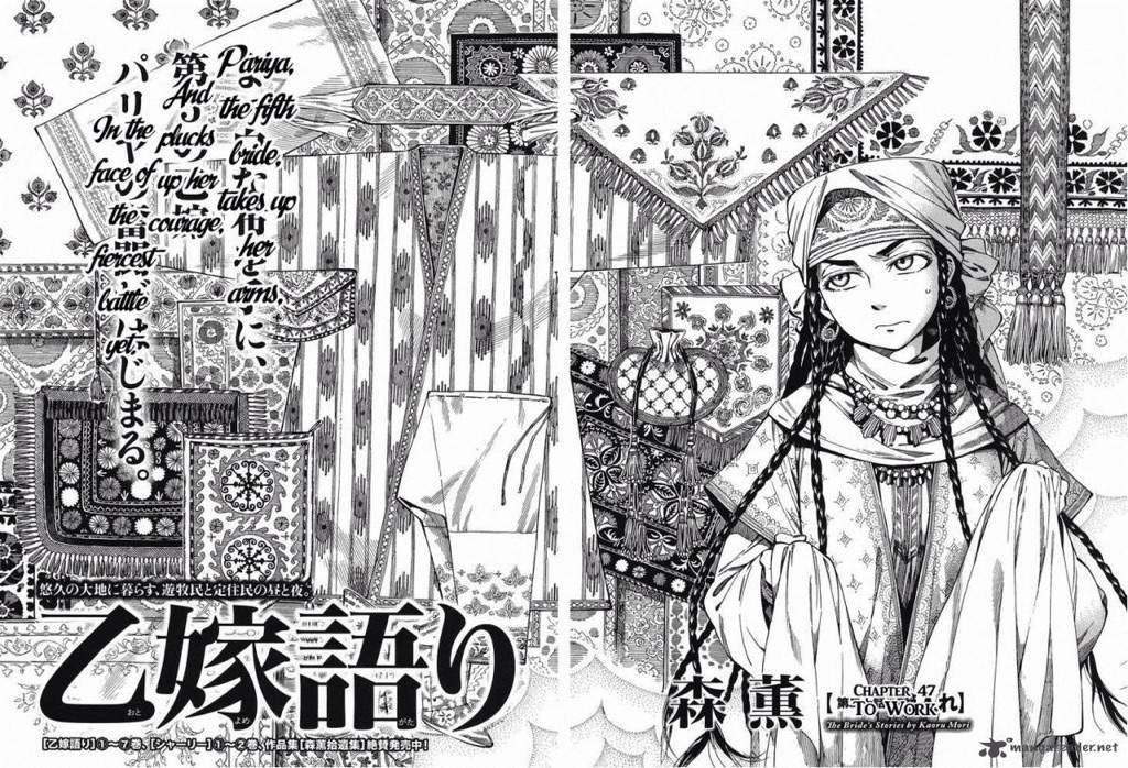 """Résultat de recherche d'images pour """"bride story manga"""""""