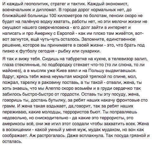 Группа стратегических иностранных советников начнет работать при Минобороны Украины в ноябре, - Полторак - Цензор.НЕТ 5308