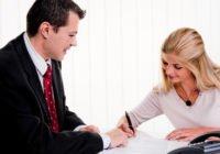 Типовая форма эффективного контракта с педагогическим работником