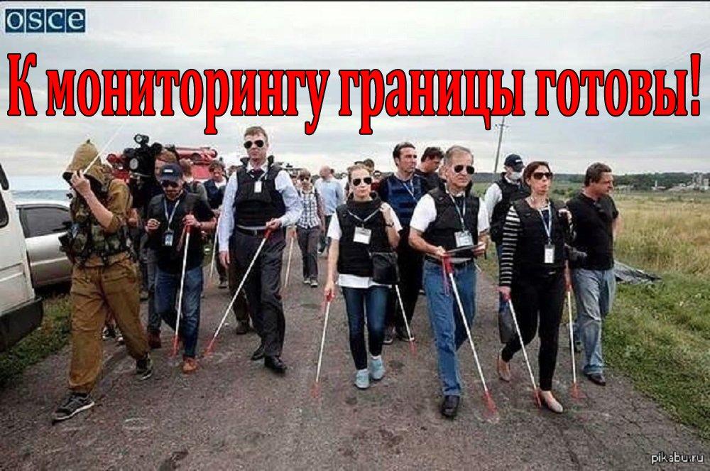 В работе ОБСЕ на Донбассе задействованы 682 человека, - глава Миссии Хуг - Цензор.НЕТ 5216