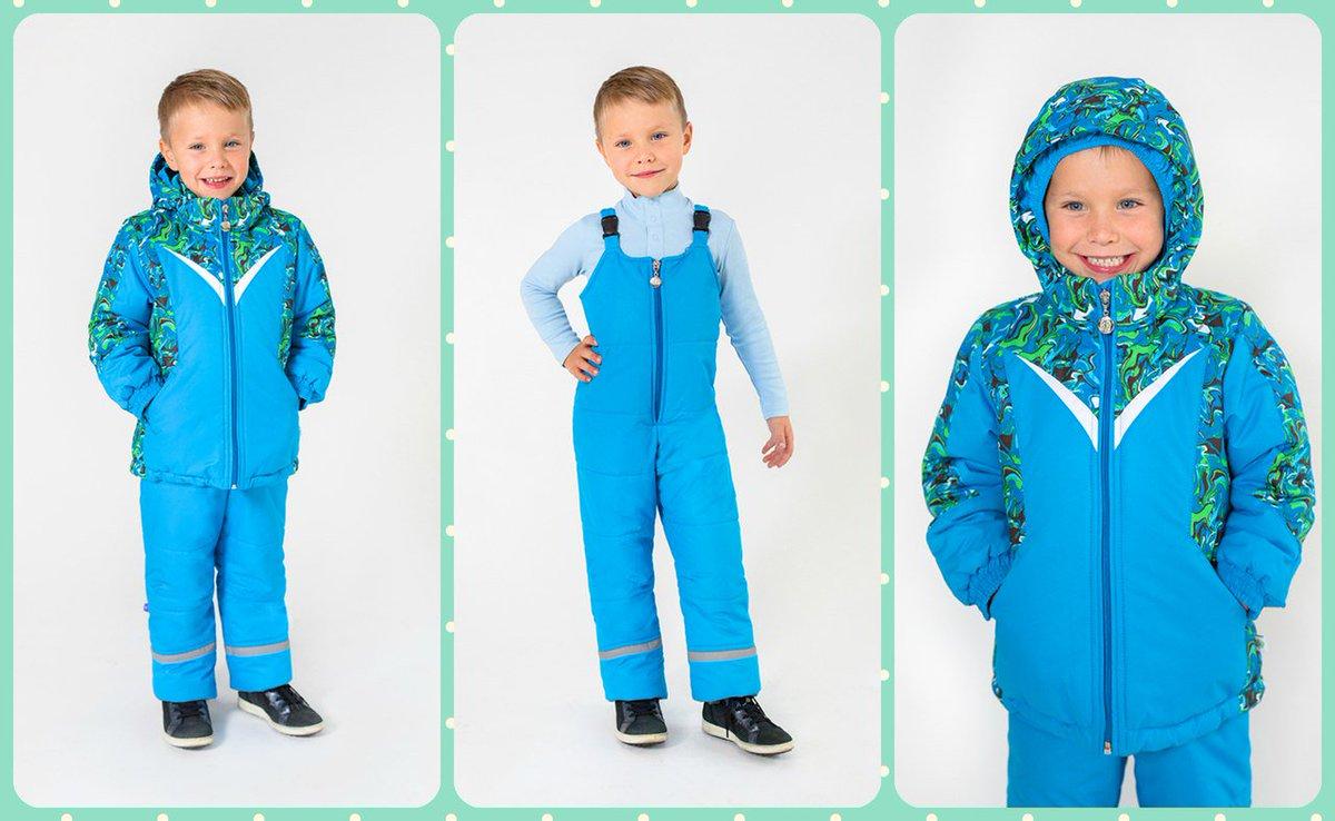 детский зимний костюм для мальчика где выбрать в интернет магазине