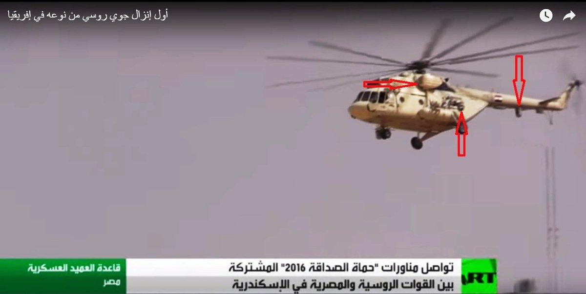مصر تستلم منظومات President-S الروسيه لحمايه المروحيات  CvS3r0fUsAAsems