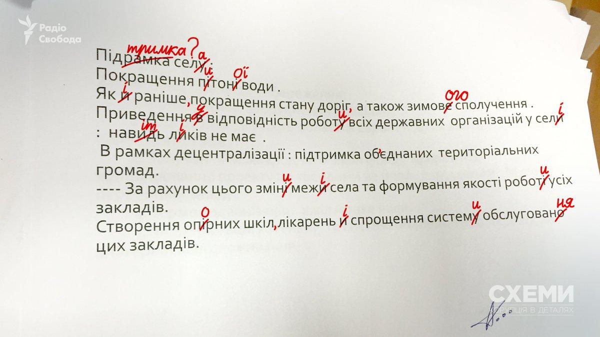 """Луценко - будущим прокурорам: """"Никто вам не скажет """"фас"""" и не скажет """"стоп"""" - Цензор.НЕТ 2319"""