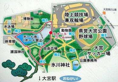 札幌ドームをファイターズ専用にする話。用地問題だけなら養生のために芝生を出している状態のまま周りに客席作ったらいいんじゃないかな?サッカー場と野球場が密着してる例はよくあるし。