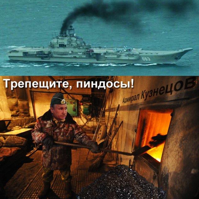 """За минувшие сутки боевики 39 раз обстреляли позиции ВСУ: били из """"Градов"""", 122-мм артиллерии и минометов, - пресс-центр штаба АТО - Цензор.НЕТ 3743"""