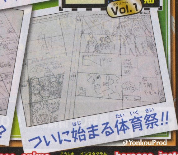 Yonkouproductions On Twitter My Hero Academia Season  Storyboards