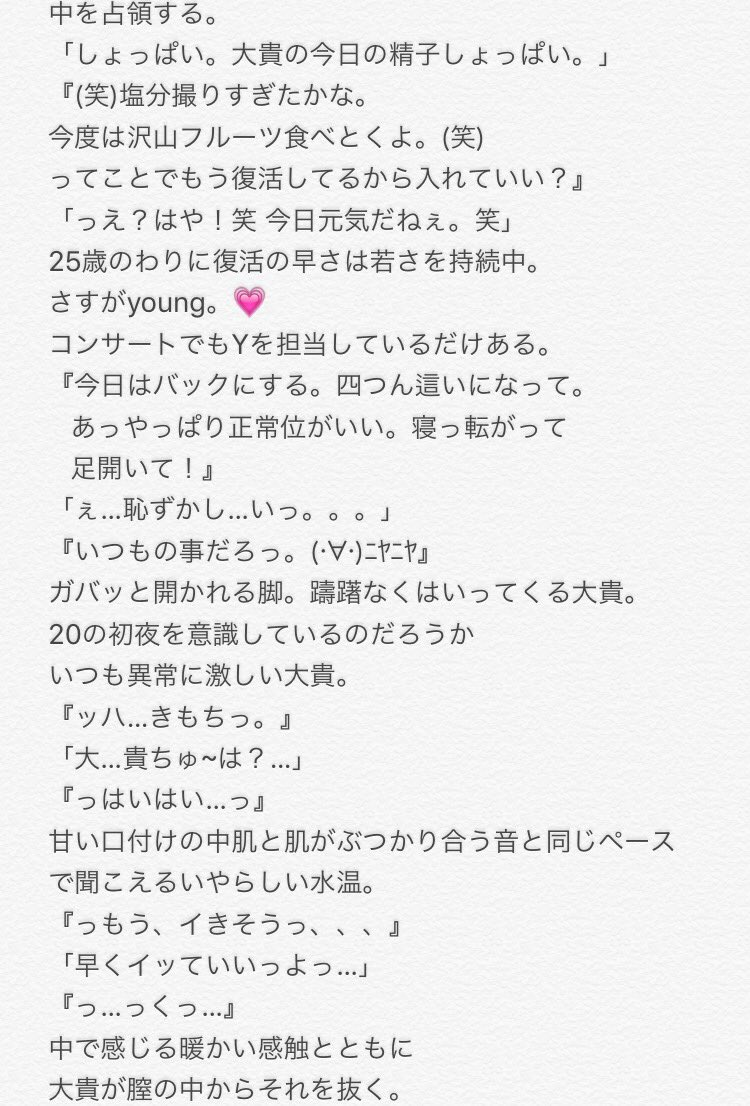 有岡の嫁⍤⃝♡ (@mousou_FC) | Twitter