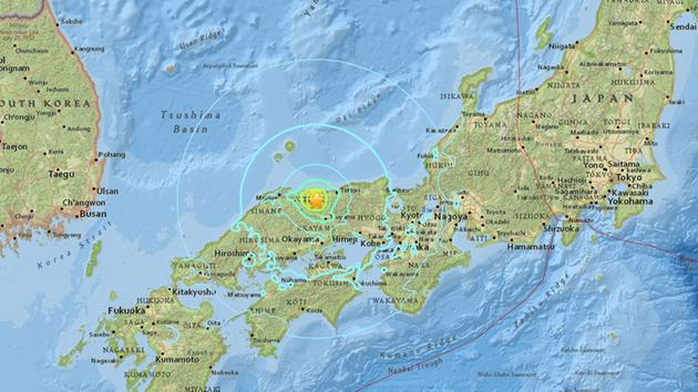 7 injured, 1 seriously, in 6.6 magnitude earthquake in western Japan