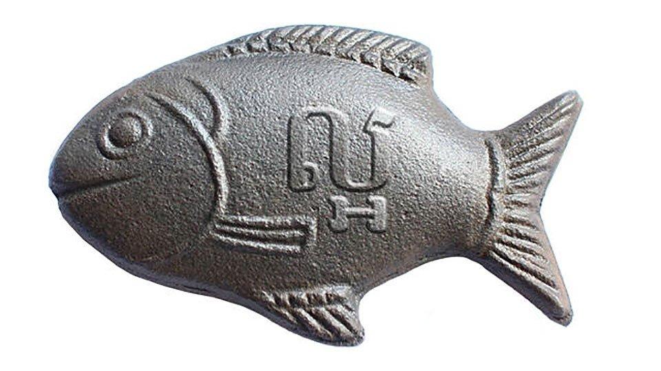Luckyironfish luckyironfish twitter for Lucky iron fish snopes