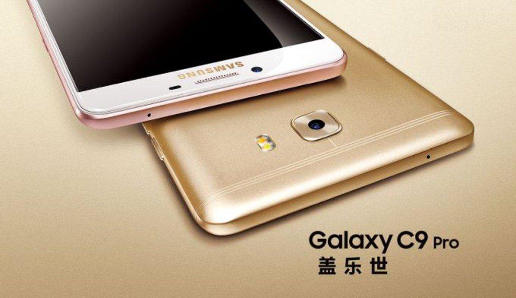 Galaxy C9 Pro é o primeiro smartphone da Samsung com 6 GB deRAM https://t.co/5O27RvOZdX https://t.co/VmmPuoNYXm