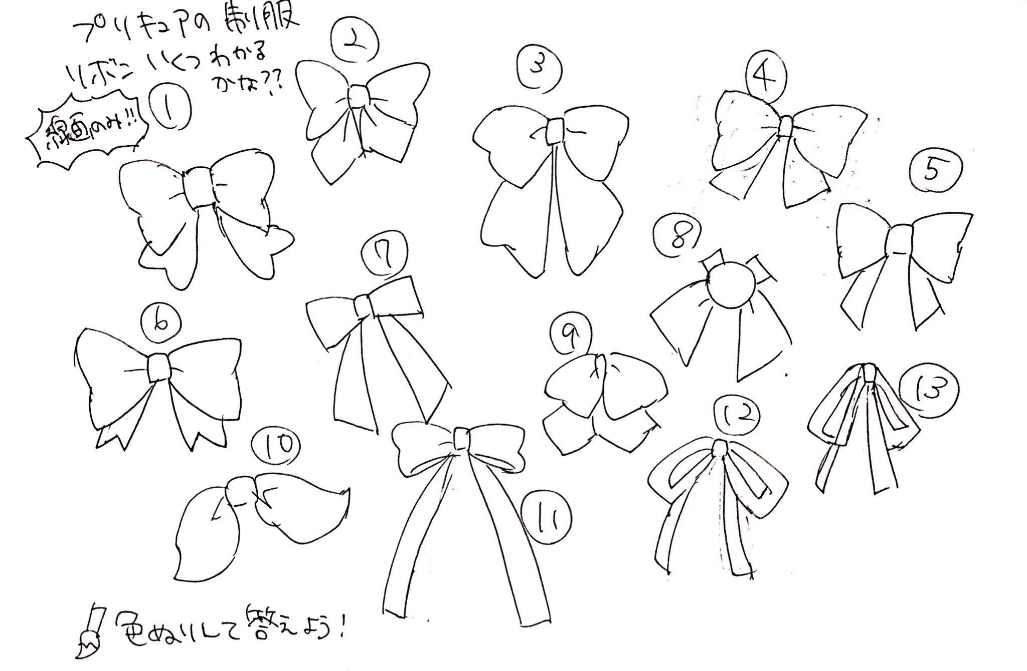佐野りお🎌運動会詳細発表まで6日 (@cmw_rrk)さんのイラスト