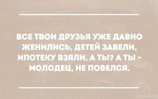 Нардеп от Радикальной партии Мосийчук женился в третий раз - Цензор.НЕТ 8445