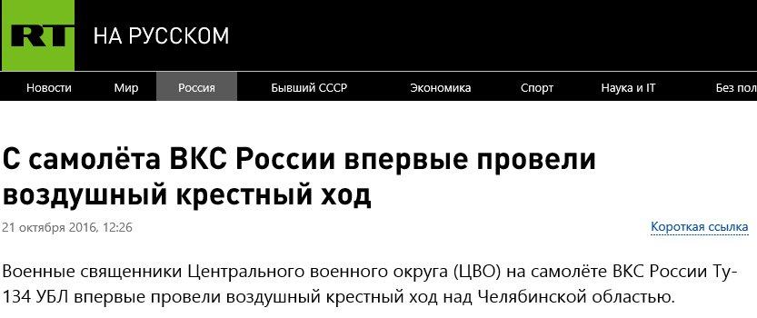 Польша может выступить за повторное рассмотрение вопроса санкций против России, - премьер Шидло - Цензор.НЕТ 3162