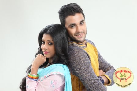colours bangla serial