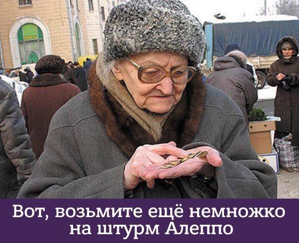 Замороженные пенсионные накопления россиян направят на оплату кредитов оборонного комплекса РФ, - Силуанов - Цензор.НЕТ 7715