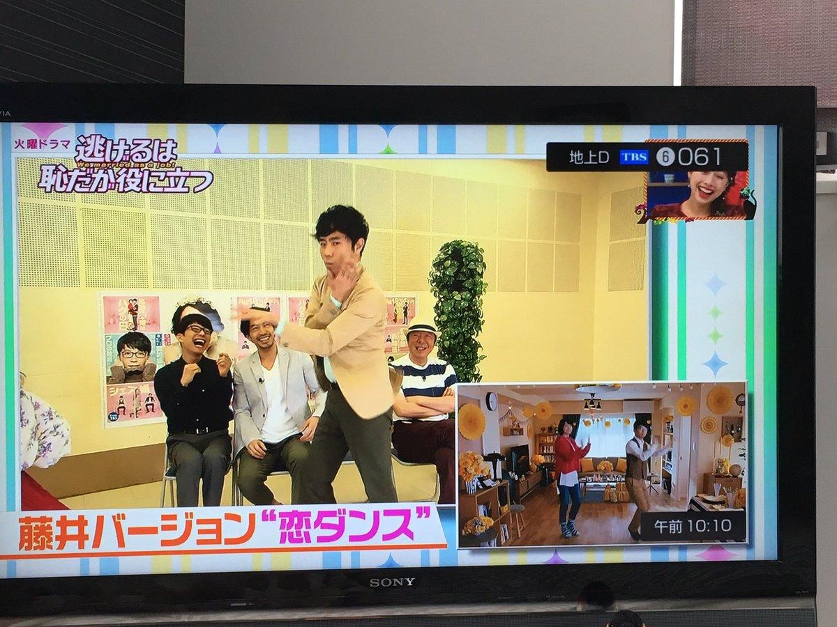 ヒロミヤ@ALN参戦予定 on Twitter \u0026quot;『王様のブランチ』恋ダンス 藤井隆さんも踊っています(*^^*) とりあえず画像撮れたところだけ 王様のブランチ 星野源 恋ダンス
