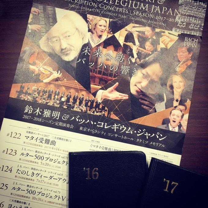 Bach Collegium Japan(@bach_col...