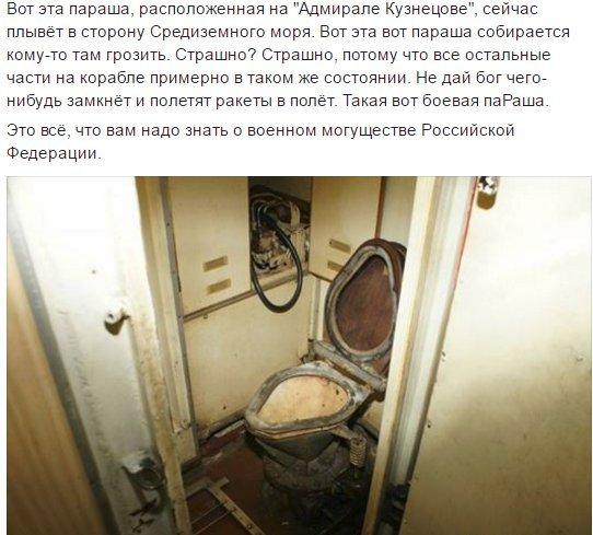 При пожаре на птицефабрике в Киевской области сгорели семь тысяч кур, - ГСЧС - Цензор.НЕТ 1105