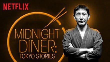 Image result for midnight diner tokyo stories