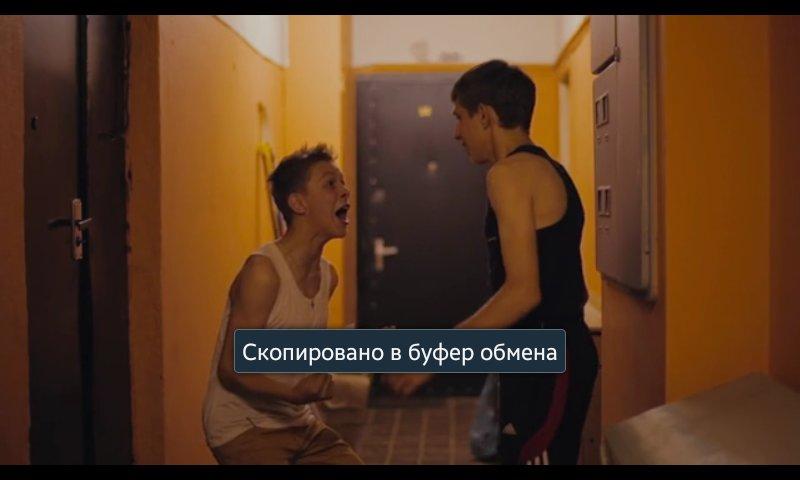 14 история первой любви полный фильм