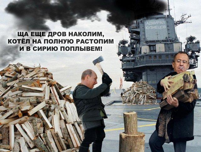 """Лучшие анекдоты недели от """"Цензор.НЕТ"""" - Цензор.НЕТ 7545"""