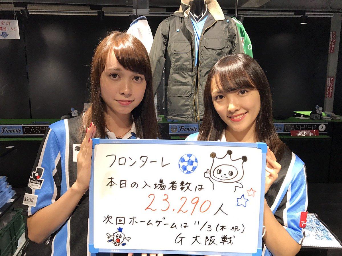 川崎フロンターレ チケット