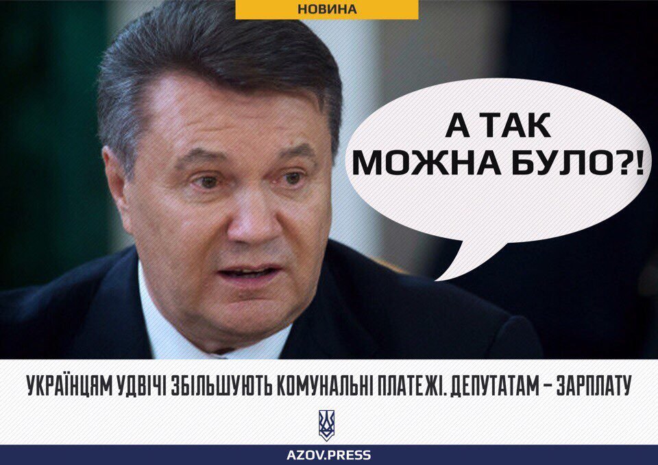 Украина находится в состоянии двух войн: с путинскими оккупантами и с преступностью, - Луценко - Цензор.НЕТ 4340